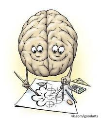 оптимизируем работу полушарий мозга
