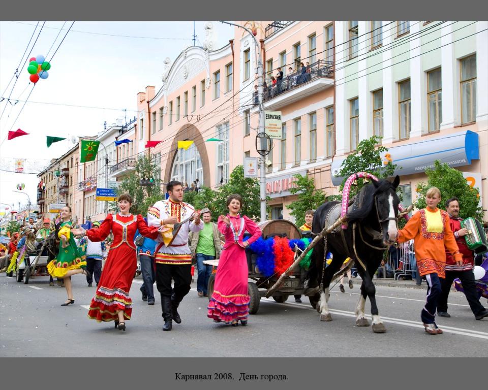 Карнавал в Красноярске