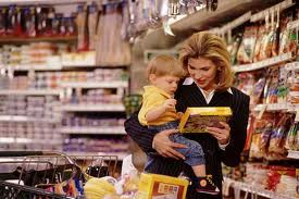 капризный ребенок магазин