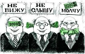 gibdd-korruptsiya-i-te-kto-ey-sposobstvuet