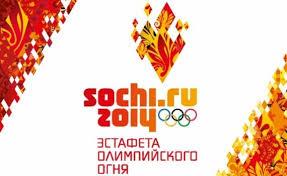 olimpiyskiy-ogon-v-divnogorske